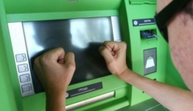 Что делать, если банкомат «проглотил» карту