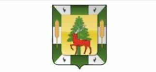 Администрация Елецкого муниципального района Липецкой области