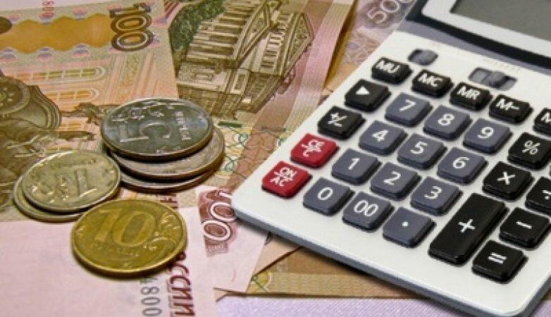 Расчет среднедушевого дохода будет рассчитываться по-новому