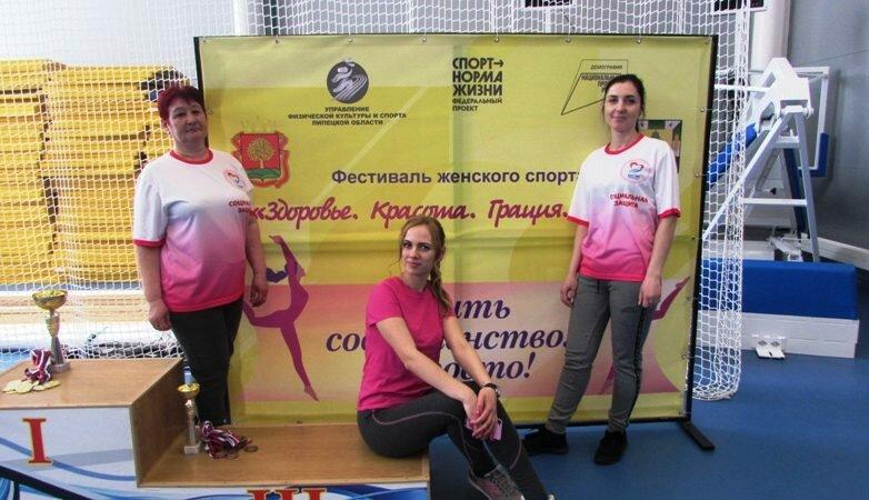 На фестивале женского спорта